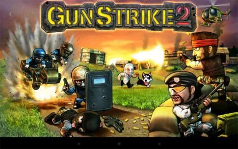 火线突击2(Gun Strike 2)安卓版 v1.2.6 - 截图1