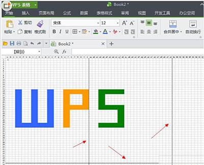 wps表格怎么去除打印预览分割线