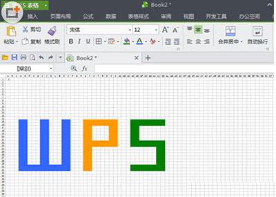 wps表格怎么去除打印预览分割线3