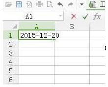 wps在表格中怎么输入日期4