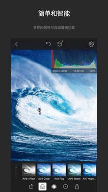 泼辣修图iOS版 V2.9.0 - 截图1