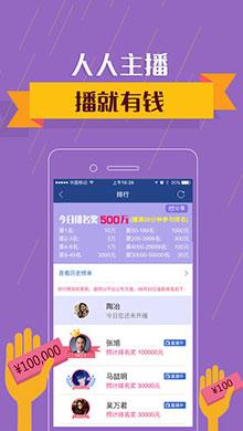 视吧iOS版 V2.10 - 截图1
