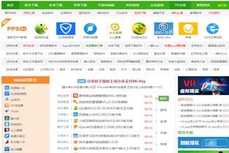 招财狗浏览器官方版 v2.2.30 - 截图1