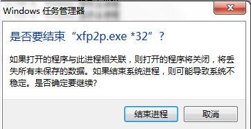 影音先锋占网速怎么办7