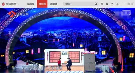 搜狐影音如何下载视频到本地4