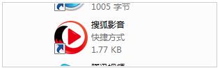 搜狐视频如何更改下载位置