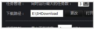 搜狐视频如何更改下载位置5