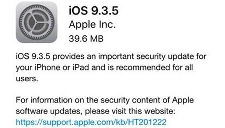 iOS9.3.5升级教程