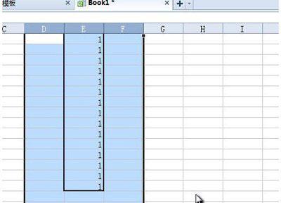 wps表格如何显示隐藏的单元格4