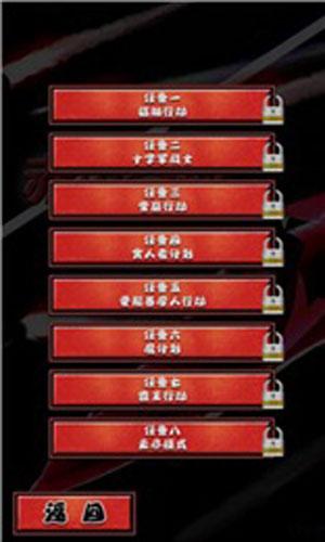 赤色空战安卓版 v1.9 - 截图1