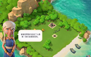 海岛奇兵OL(Boom Beach OL)安卓版 v26.146 - 截图1