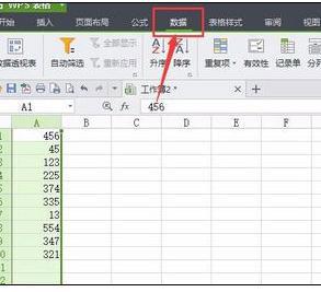 wps表格怎么进行数据排序4