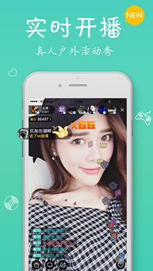 辣椒直播iOS版 V3.7 - 截图1