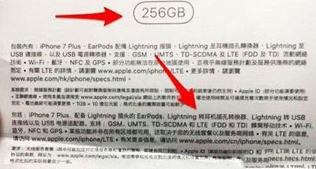 iphone7(256g)价格介绍1
