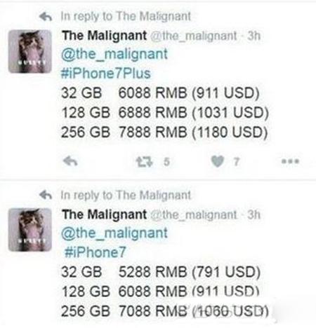 iphone7(256g)价格介绍2