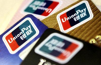 银联携手小米等加入移动支付混战,会影响支付宝/微信吗