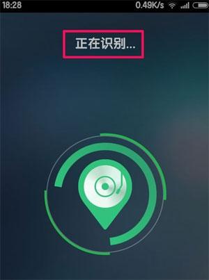 QQ音乐4